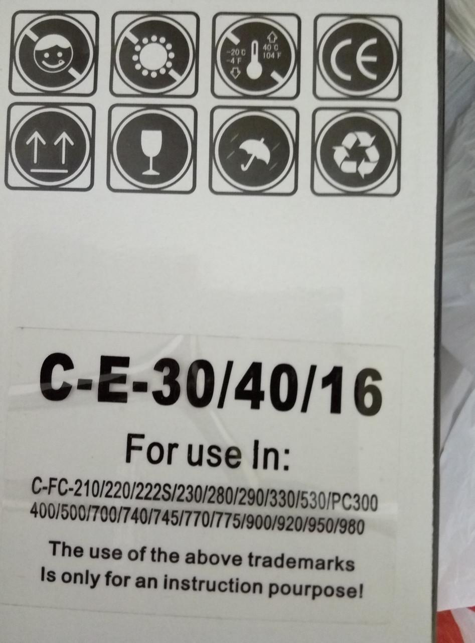 Картриджи Canon E16 картриджи Canon E30