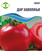 Томат Дар Заволжья 3г