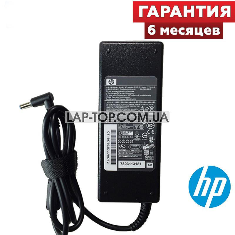 Блок питания для ноутбука HP 19.5V 4.62A 90W 4.5*3.0