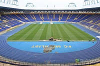 Реконструкция стадиона Металлист обошлась в 600 млн. гривен.