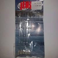 Лавсановый кивок рессорного типа (Балансирный №12) 150 мм. (test 16-23)