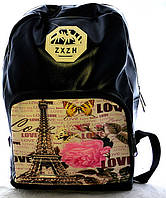 Ранец Рюкзак Стильный Paris Искусственная Экко-кожа Гладкая K 17-501-5