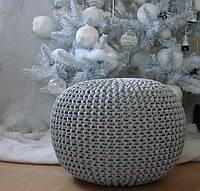 Пуф декоративный бескаркасный вязаный серый