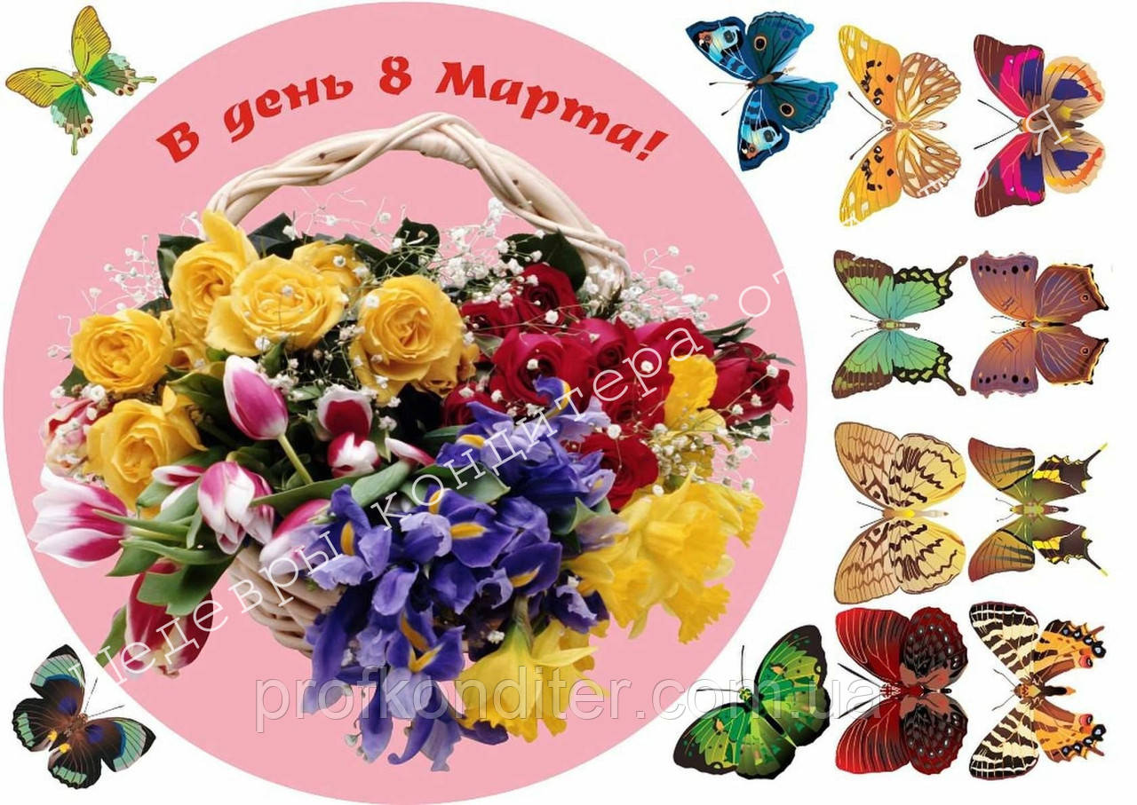 Вафельная картинка 8 МАРТА - 19