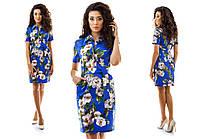 Платье  на пуговицах с цветочным принтом для деловых девушек