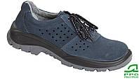 Полуботинки с металлическим носко (спецобувь) BPPOP45 G