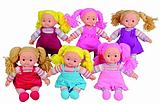 Іграшки для дівчаток.