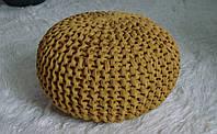 Пуфик декоративный бескаркасный вязаный спицами горчичный.