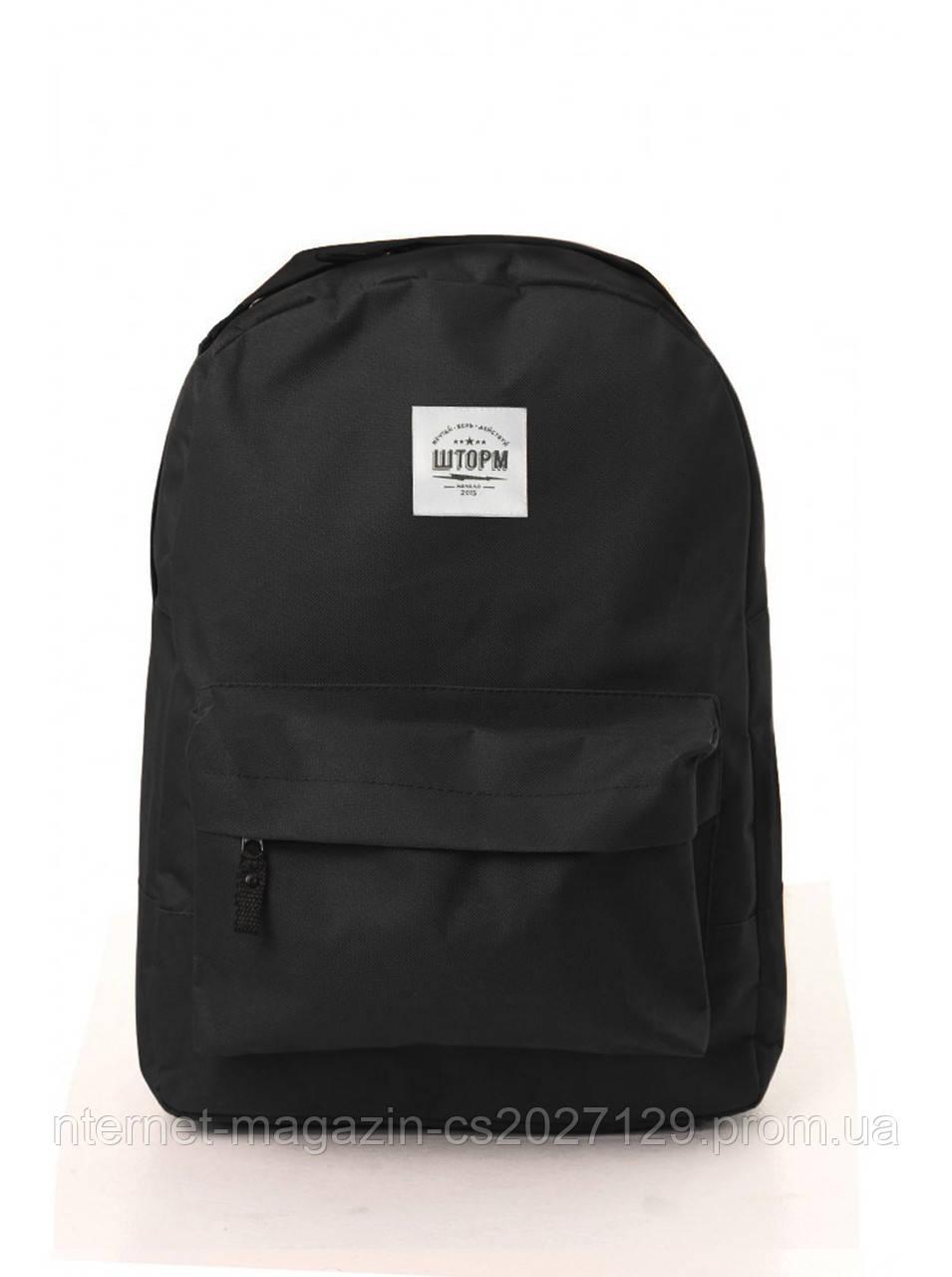 """Городской рюкзак черный """"Классик черный"""""""