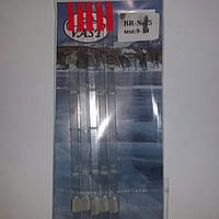Лавсановый кивок рессорного типа (Балансирный) 160 мм. (test 9-14)