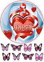 Вафельная картинка 8 МАРТА - 26