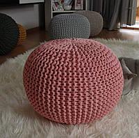 Пуфик интерьерный декоративный бескаркасный вязаный спицами розовый.