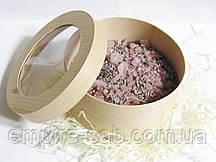 Морская соль с маслом лаванды в натуральной упаковке