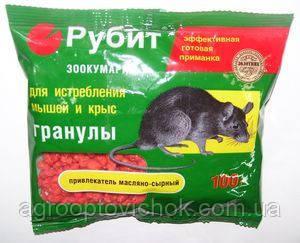 Рубит средство от крыс и мышей