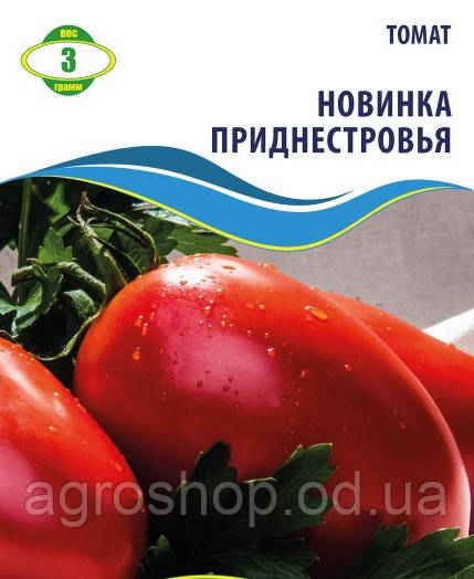 Томат Новинка Приднестровья 3г