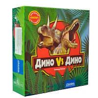 Игра настольная Дино vs Дино, Granna (82708), Киев