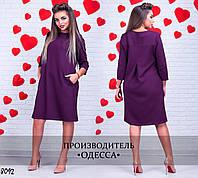 Платье 8092 (54-56, 58-60) /р27
