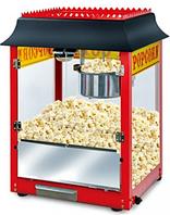 Аппарат для приготовления поп-корна GGM PMK1500, чаша на 2 литра