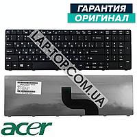 Клавиатура для ноутбука ACER ASPIRE E1-521, E1-531, E1-571; TravelMate 5335, 5542