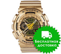 Часы Casio G-Shock GA-110 GOLD
