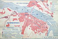 Днепропетровск. План города, 1920-е гг.