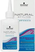 Лосьон для химической завивки окрашенных, мелированных и пористых волос Schwarzkopf Glamour Wave Lotion 2 80ml
