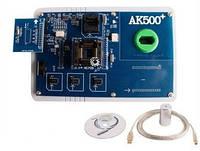 AK500+SKC програматор ключей