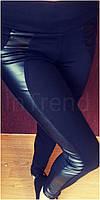 Лосины женские с кожаными вставками №41 (батал)