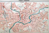 Харьков. План города, конец XIX века