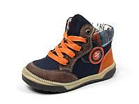 Детские демисезонные ботинки Clibee TS-P-106 Коричневый (Размеры: 21-26)