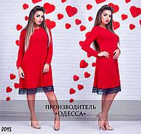 Платье 8093 (54-56, 58-60) /р27
