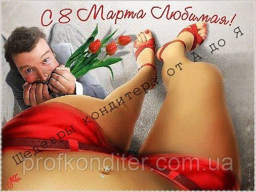 Вафельная картинка 8 МАРТА - 54