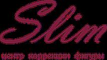 """Центр аппаратной коррекции фигуры """"Slim"""""""
