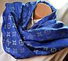 Палантин Louis Vuitton (Луи Витон) синий