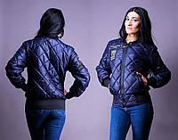 Женская демисезонная куртка, разные цвета, от 42 до 46 р-ра