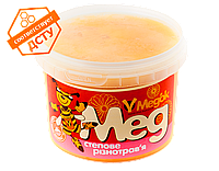 Мёд из степного разнотравья (0,5 кг)