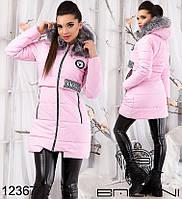 Зимняя куртка с мехом р.42-46