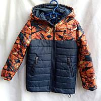 Куртка подростковая демисезонная для мальчиков 8-12 лет,темно синяя с оранжевым рисунком, фото 1