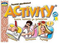"Настольная игра ""Актівіті українською"" (Activity UA)782190,Киев"
