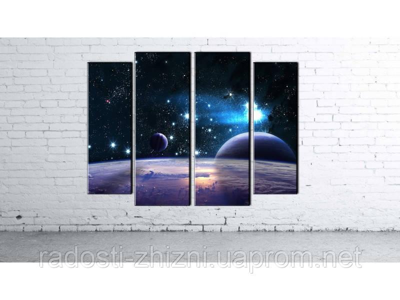 """Модульная картина """"Космос"""" фотопечать на холсте"""