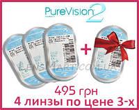 Контактные линзы PureVision 2 (4 шт)