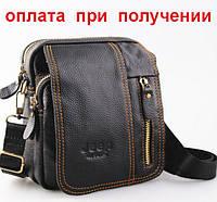 Мужская кожаная натуральная сумка, барсетка бренд Polo, Jeep НОВИНКА!