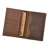 Шкіряна обкладинка для паспорта + блокнотик