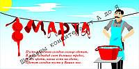 Вафельные картинки 8 МАРТА - 66