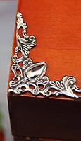 Уголки декоративные миниатюрные 4 шт серебро