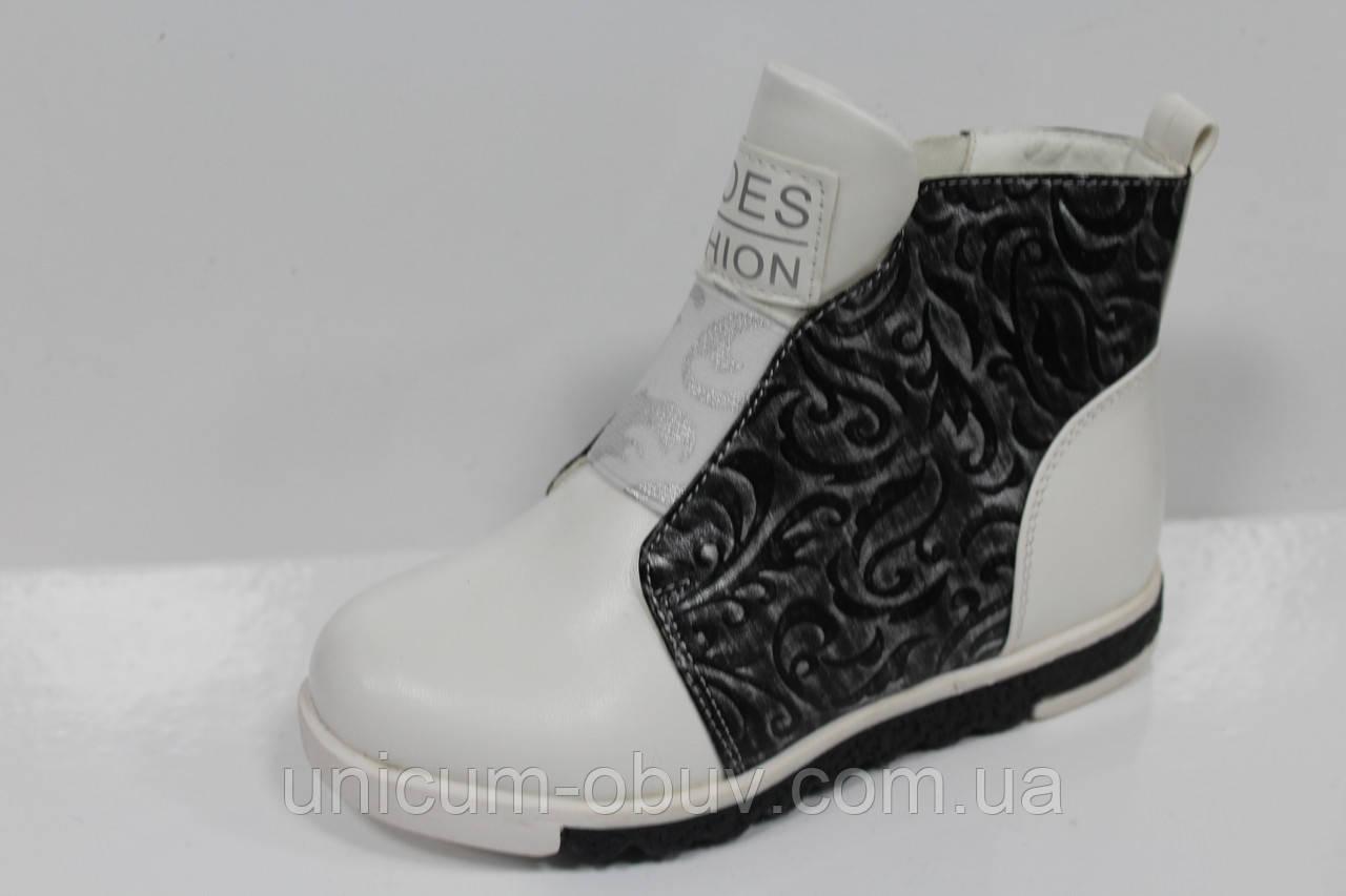 5420f6690 Детские демисезонные ботинки оптом на девочек ТМ.Kellaifeng разм (с 27-по 32