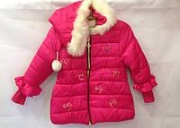 Малиновая куртка на весну для девочки