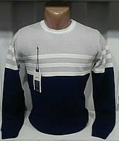 Мужской свитер нарядный бежевый темно синий