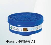 Противогазовый фильтр ФРПА-G А1