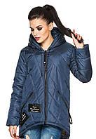 Стильная  женская парка - куртка Мила  (синий)